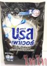 C139-11 洗衣粉700G(黑) $75