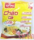 N0318 VIFON營養雞肉粥(黃色) $7