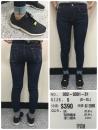 0025001 窄管褲 $390