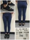 0127281 窄管褲 $390