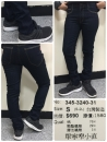 3453240 牛仔小直筒褲 $690