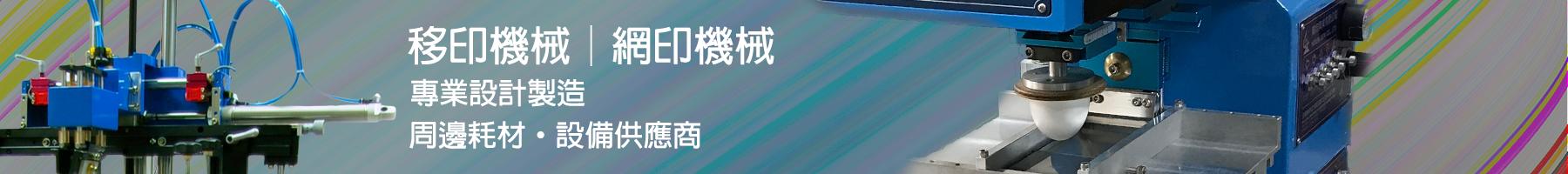 鴻均興業有限公司 (Houn Jien Co., Ltd.)