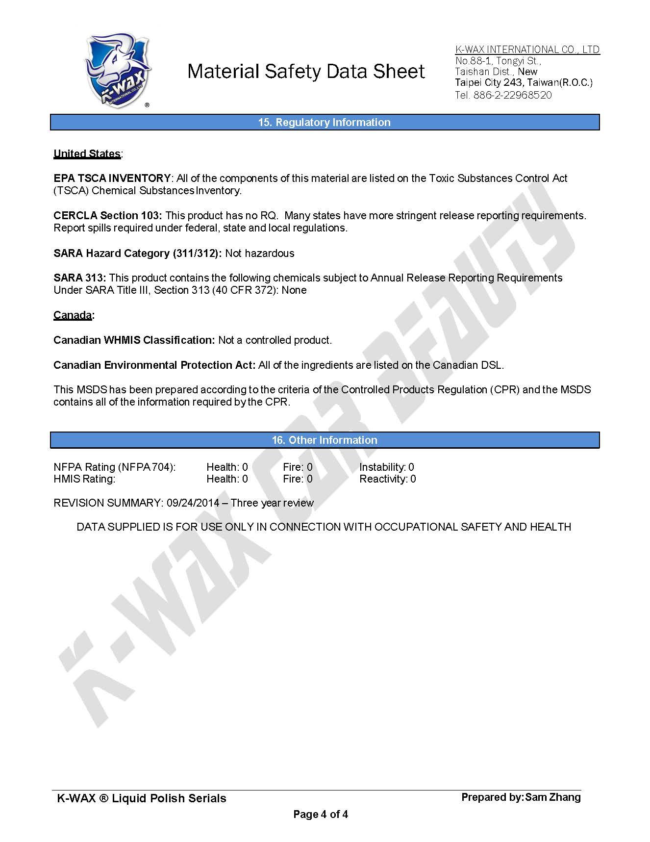 拋光劑系列 MSDS_页面_4.jpg