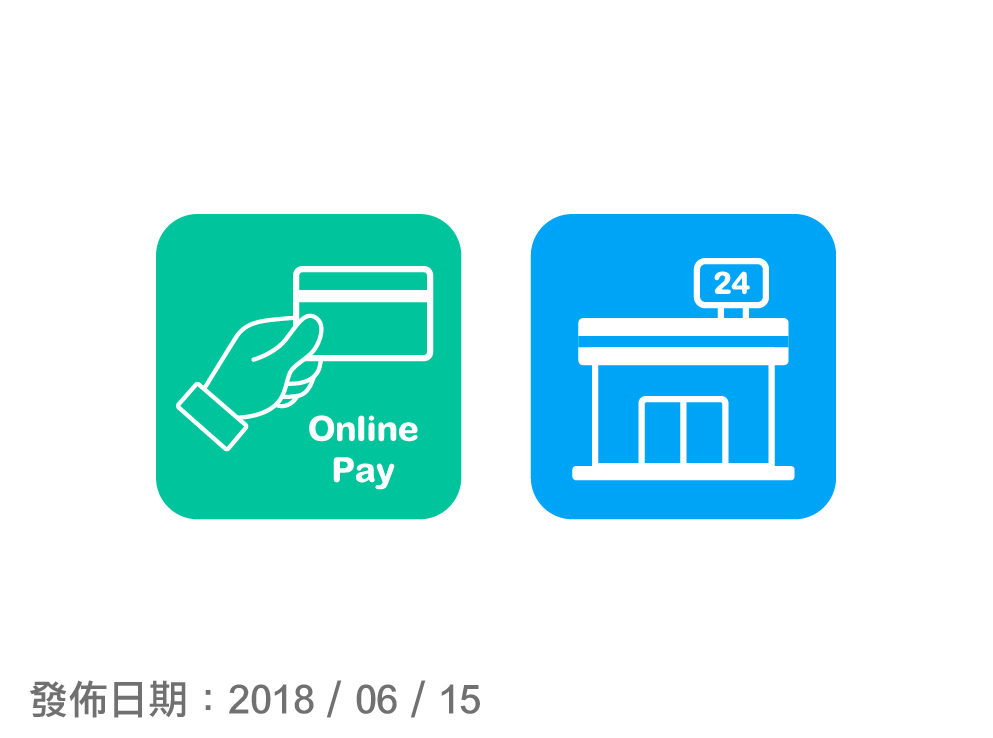最新消息-02.jpg