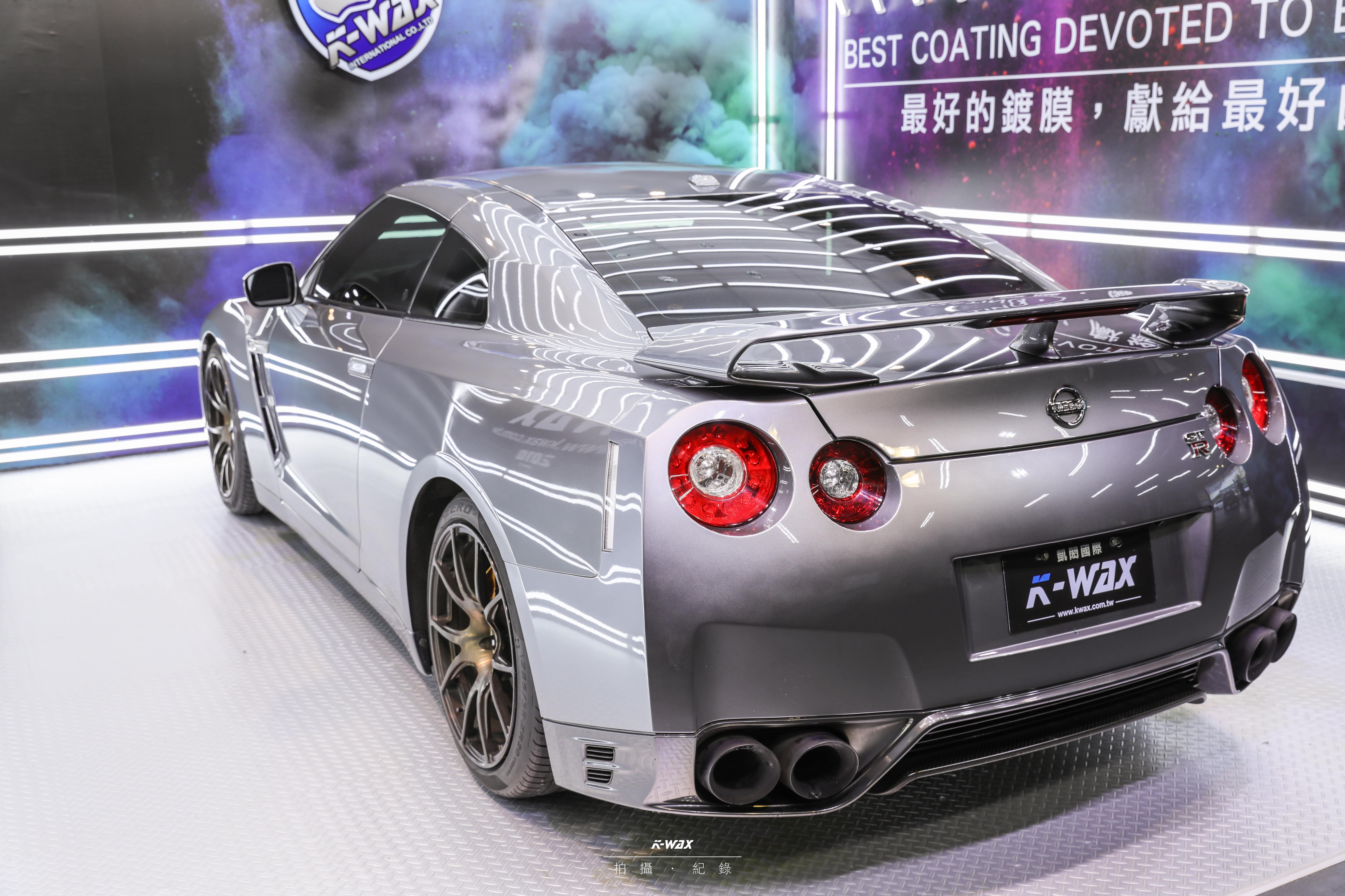 GTR-15.jpg