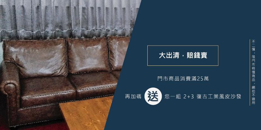 官網banner版型-03.jpg