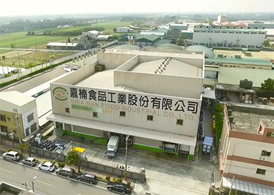 嘉楠食品工業有限公司