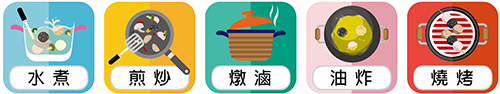 cook-06.jpg