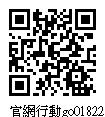 16PTC00245 翔勝電子科技有限公司.jpg
