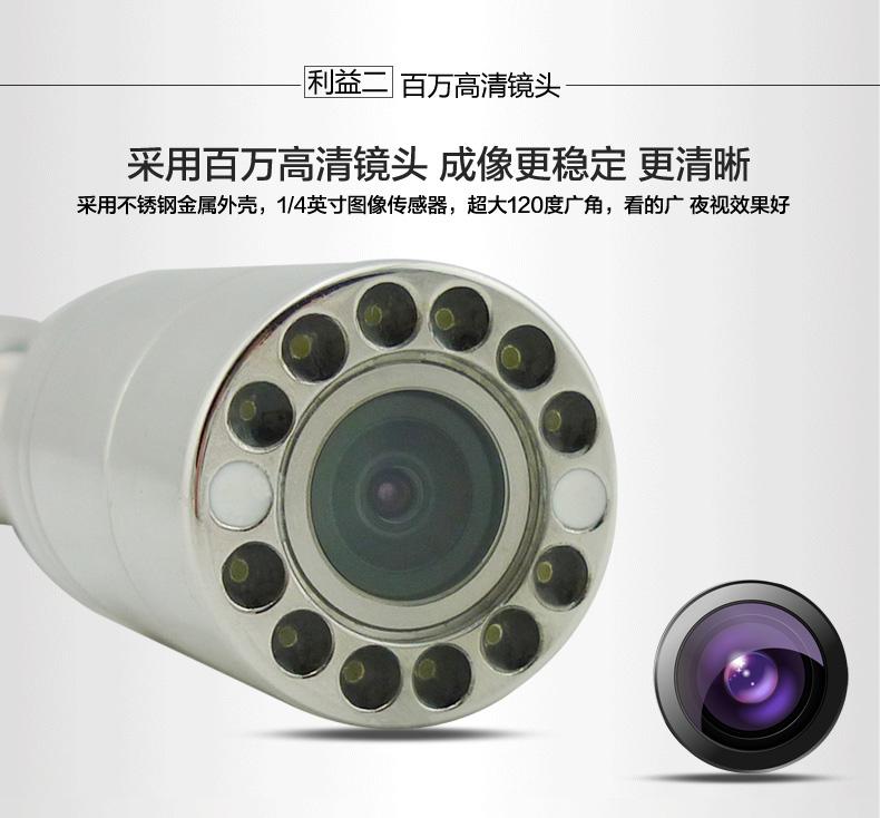 S902新描述_02.jpg