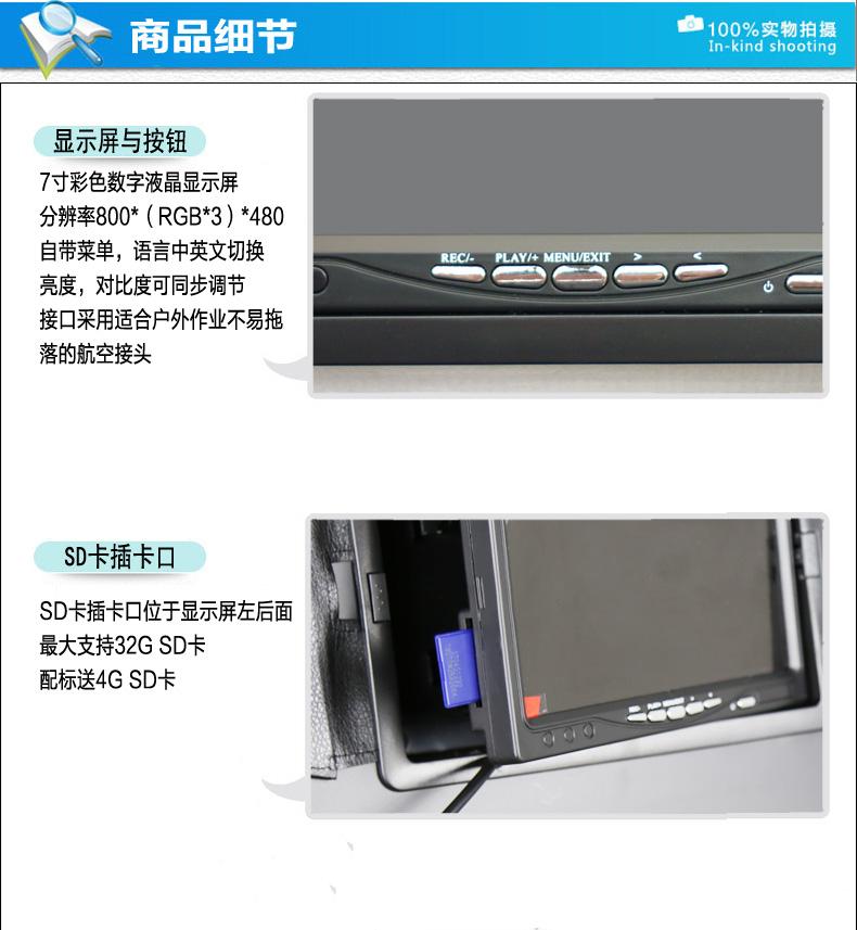 S902新细节图-_01.jpg