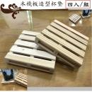 (4入) 復刻木棧板造型杯墊/隔熱墊