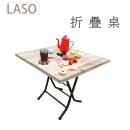 免運費~折疊桌/野餐桌/露營桌/休閒桌/和室桌/烤肉桌