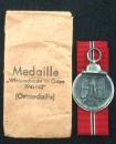 [已售出 SOLD] 東線戰役獎章 - 65號打標