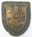 克里米戰役盾章 - JFS 42打標
