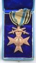 一戰德軍 盒裝 3級寶劍巴伐利亞戰功十字獎章