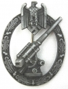[已售出 SOLD] 陸軍防空炮章