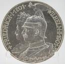 1901年德皇威廉二世時期5馬克純銀銀幣(90%純銀)