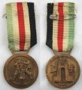 [已售出 SOLD] 義大利/德國 北非協同作戰獎章!第一型!
