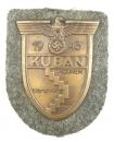 [已售出 SOLD] 庫班戰役盾 (Kuban Shield)