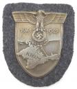 [已售出 SOLD] 空軍克里米戰役盾