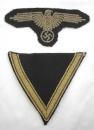 [已售出 SOLD] SS黨衛軍手臂鷹以及一兵V條