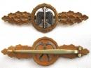 二戰德國空軍,銅級日間短程戰機作戰勳飾
