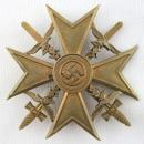 [已售出 SOLD] 銅級寶劍西班牙十字,無打標