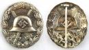 [已售出 SOLD] 西班牙內戰時期(1936-1939)德軍銀級戰傷章
