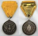 [已售出 SOLD] 威瑪德國時期Garde-Füsilier-Regiment 柏林守備營百年紀念章