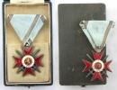 二戰時期盒裝保加利亞王國四等二級軍事勇敢十字勳章