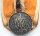 二戰德國罕見的生命救難獎章