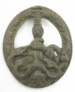 [已售出 SOLD] 罕見!二戰德軍銅級反游擊隊作戰獎章
