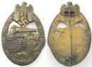 二戰德軍銅級戰車章。罕見的EWE打標作品
