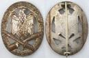 罕見普通突擊獎章,紅銅包鋅造,未知廠。