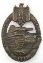 銅戰車突擊章,Wurster廠早期銅片衝壓美品