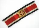 罕見!二戰德國陸軍榮譽勳飾