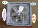 慶豐牌 12吋【6極低噪音】鋁殼馬達-工業排風機【6葉鋁葉】CF-1216