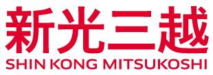 新光三越Logo.jpg