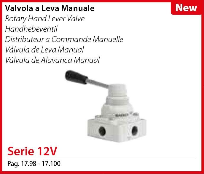 電磁閥Valve_12V.jpg