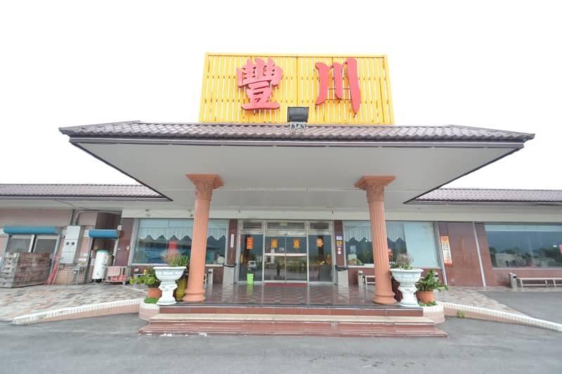 餐廳外觀 更改_180326_0011.jpg