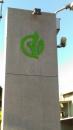 壓克力烤漆logo