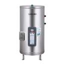 櫻花牌、熱水器、櫻花牌電熱水器嘉義區代理- 訂購專線05-2253997
