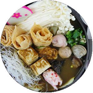 咖哩香香鍋.png