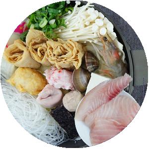 極品鯛魚鍋.png