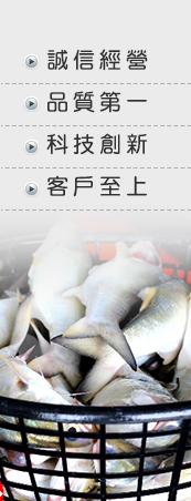 長龍側欄_03.png