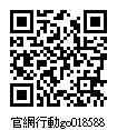 018588_官網行動go.jpg