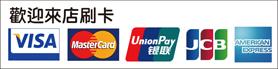 1060213-來店信用卡服務-2.jpg
