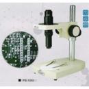 單筒連續變倍顯微鏡