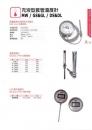 充液型套管溫度計系列